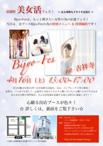 Bjyo-Fes2016