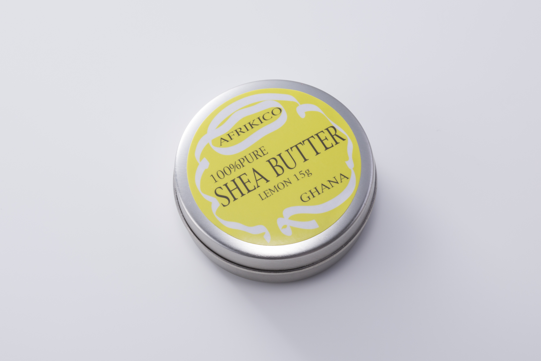 ココロ化粧品シアバターレモン