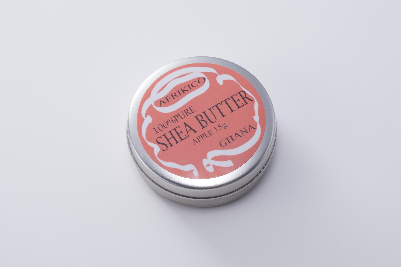 ココロ化粧品シアバターアップル