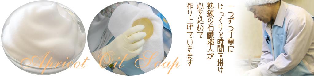 ココロ化粧品・低刺激石鹸